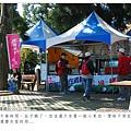 090226_清境 (33).jpg