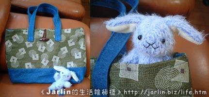 20020728_小兔子 & 手提包包