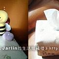 20021120_小蜜蜂面紙盒