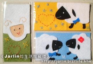 20030212_綿羊書籤