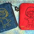 20031208_小錢包