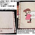 20070621_小女孩抱馬來膜筆記本
