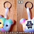 20050122_繽紛心心熊頭鑰匙圈