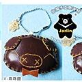 20060111_巧克力豬小弟鑰匙圈