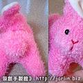 20031121_桃紅小兔