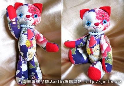 20050530_優雅大花貓