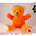 20080713_愛的抱抱熊_橘