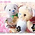 20070129_甜甜婚禮熊