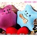 20070130_餅干小熊情人組