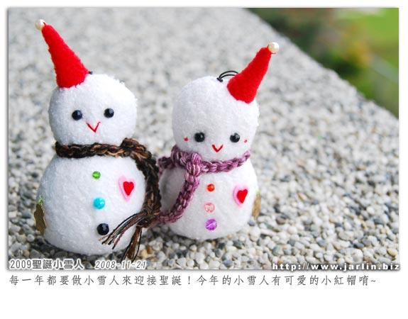 20081120_2008聖誕小雪人