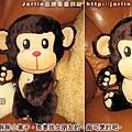 20061130_小猴子