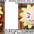 20070822_太陽花娃娃