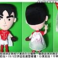 20071030_味全葉君璋娃娃
