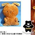 20060925_鬆餅兔