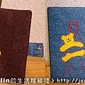 20021209_愛的隨身手冊