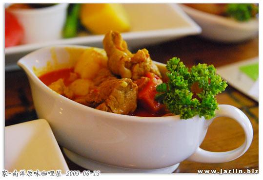 雞肉咖哩(三顆星辣)