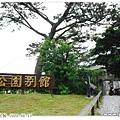 090613_松園別館 (1).jpg