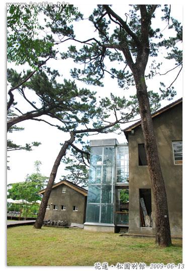 090613_松園別館 (19).jpg