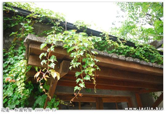 090613_松園別館 (32).jpg