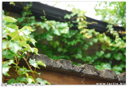 090613_松園別館 (33).jpg