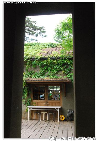 090613_松園別館 (36).jpg