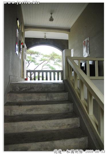090613_松園別館 (41).jpg