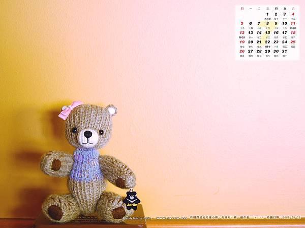 7月_3_有粉紅蝴蝶節的毛線小熊