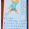 090709_3‧愛的明信片1