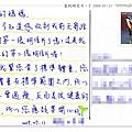 090711_5‧愛的明信片2