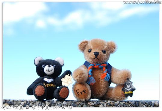迷你台灣黑熊&旅行小熊