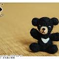 felt bear_小小台灣黑熊_羊毛氈