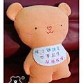 20080428_姑姑的大橘熊