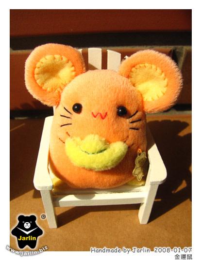 20080107_金運鼠
