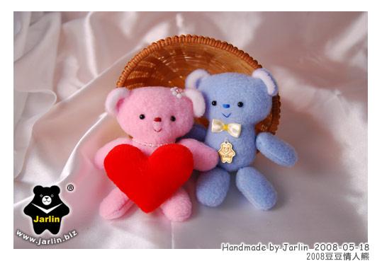 2008豆豆情人熊
