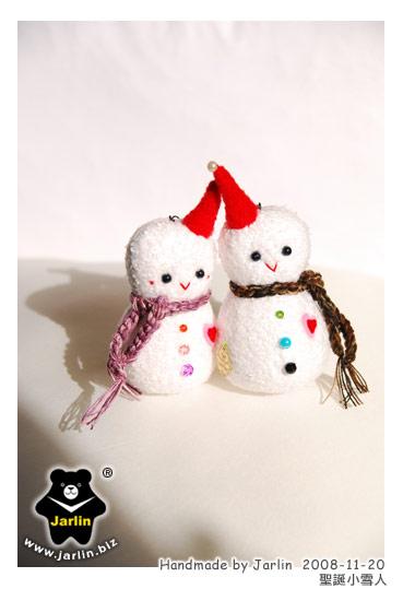 20081120_聖誕小雪人