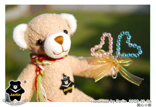 20081206_開心小熊