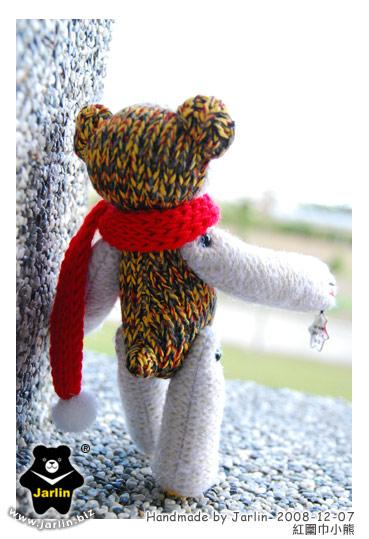 20081207_紅圍巾小熊