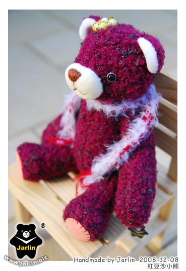 20081208_紅豆沙小熊