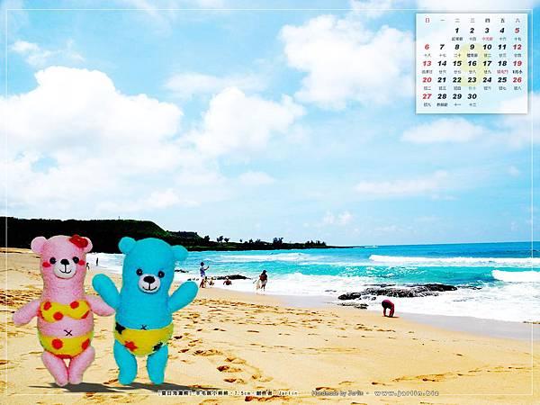 9月_1_夏日海灘熊