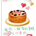 091104_給媽媽的生日卡