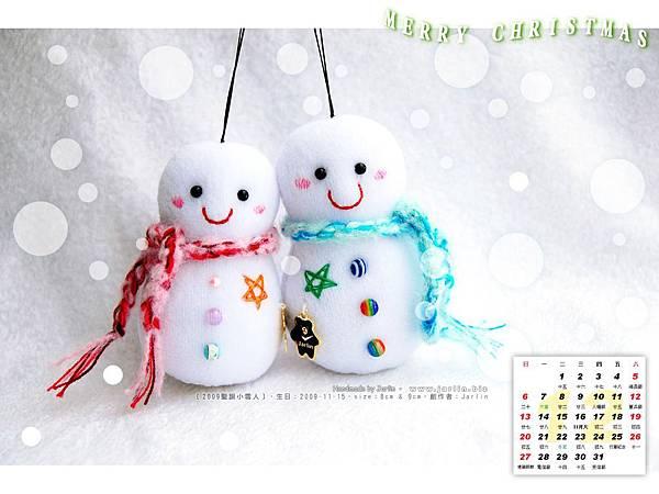 12月_2_2009聖誕小雪人