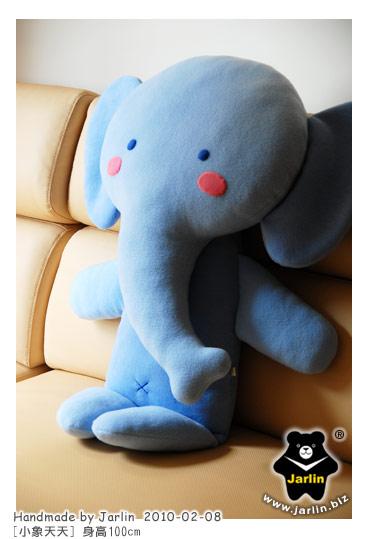 20100208_小象天天