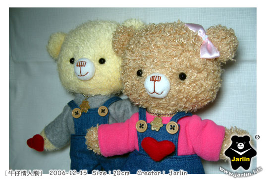 20061215_牛仔情人熊01.jpg