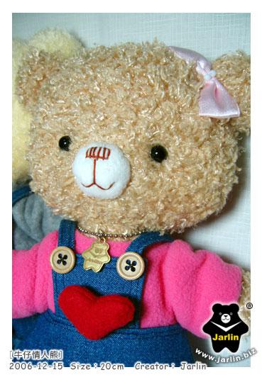 20061215_牛仔情人熊02.jpg