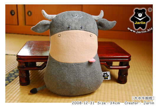 20081231_大水牛抱枕02.jpg