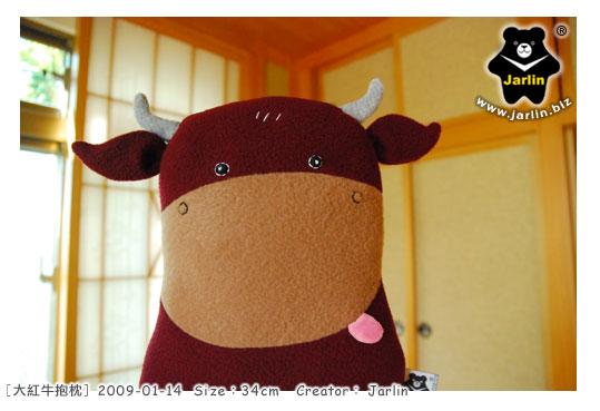 20090104_大紅牛抱枕02.jpg