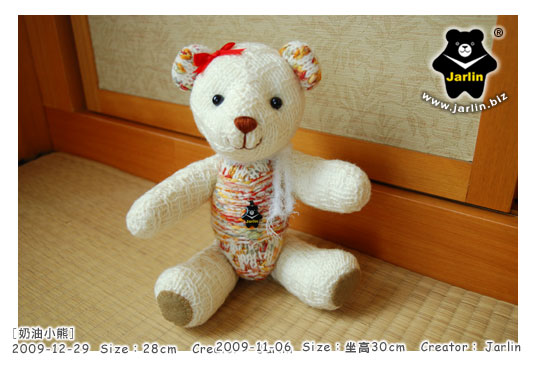 20091229_奶油小熊02.jpg