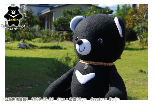 20091230_台灣黑熊寶寶01.jpg