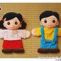 20091209_小女孩&小男孩手偶