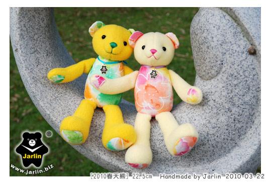20100322_2010春天熊